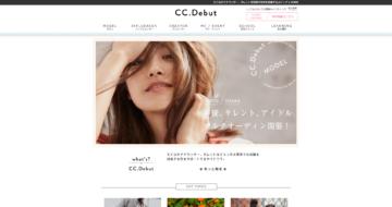 CC.Debutの画像
